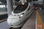 资料图:2017年7月6日,北京至雄安新区的动车组列车首发。  - 中国新闻社河北分社