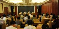全省民族宗教系统信息宣传工作培训班在保定举办 - 民族宗教事务厅