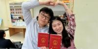 """又到""""520"""",河北省1849对新人登记结婚 - 石家庄网络广播电视台"""
