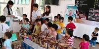 """我厅赴赵县""""希望之家""""慰问孤困儿童 - 民族宗教事务厅"""