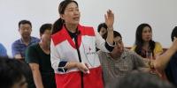 省红十字会应急救护培训首次走进省委党校 - 红十字会