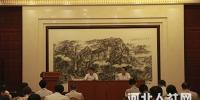 我厅召开全省人力资源市场建设工作座谈会 - 人力资源和社会保障厅