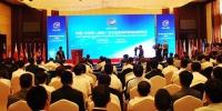 厅领导参加中国中东欧(沧州)中小企业合作区揭牌仪式 - 工业和信息化厅