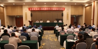 环京津少数民族特色村镇现场观摩会在唐山市举办 - 民族宗教事务厅