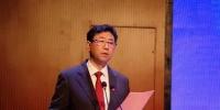 衡水市委书记王景武在论坛上致辞。 崔志平 摄 - 中国新闻社河北分社