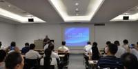 9月19日,河北新疆装备制造业交流对接会在上海国际会展中心举行。图为活动现场。 河北省工信厅供图 - 中国新闻社河北分社