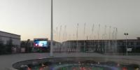 饶阳县王同岳镇圣水村的法制广场。 王鹏 摄 - 中国新闻社河北分社