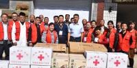 石家庄市政府办公厅、市红十字会合力开展精准扶贫活动 - 红十字会
