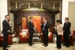 """李克强会见宝马集团董事长:中国推进开放不仅是""""说到"""",更是""""做到"""" - 国土资源厅"""