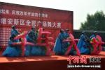 2018雄安新区全民广场舞大赛决赛现场。 韩冰 摄 - 中国新闻社河北分社