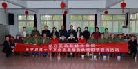 唐山市乐亭县红十字文化志愿者服务队开展重阳敬老活动 - 红十字会