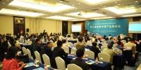 我校应邀参加第七届首都学研产高层论坛 - 河北工业大学