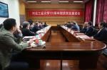 我校举行115周年校庆校友座谈会及校友论坛 - 河北工业大学
