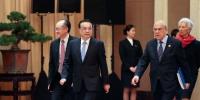 """中国经济怎么看?李克强与6大国际组织""""掌门人""""齐把脉 - 食品药品监督管理局"""