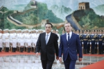 李克强举行仪式欢迎俄罗斯总理梅德韦杰夫访华 - 食品药品监督管理局
