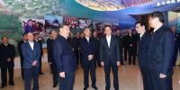 """习近平参观""""伟大的变革 ——庆祝改革开放40周年大型展览"""" - 国土资源厅"""