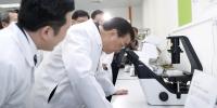 李克强密集外事间隙抽空考察新加坡最新癌症疗法 - 国土资源厅