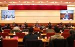 省工信厅会同省直部分单位召开产业发展政策和支持措施宣传解读会 - 工业和信息化厅