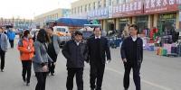 河北省粮油批发交易中心定州分中心成立暨揭牌仪式成功举行 - 粮食局