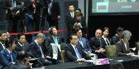 李克强与12国领导人共同发声:以实际行动反对保护主义 - 食品药品监督管理局