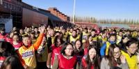 2018年教职工全民健步走(跑)活动成功举办 - 河北工业大学