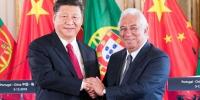习近平会见葡萄牙总理科斯塔 - 国土资源厅