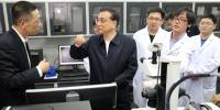 李克强:坚决破除制约科研人员创新活力的不合理束缚 - 食品药品监督管理局
