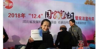 """我委开展""""12·4""""国家宪法日集中宣传活动 - 发改委"""