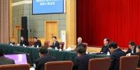 韩正主持召开推动长江经济带发展领导小组会议 - 食品药品监督管理局