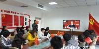 省人才流动党委组织各党支部集中收听收看庆祝改革开放40周年大会 - 人力资源和社会保障厅