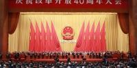 李保国教授被授予改革先锋称号 - 河北农业大学