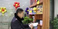 1月15日,辛集市市场监管局组织稽查局、市区一分局的执法人员对市区内部分进行会议营销和保健品销售服务场所进行突击检查。通讯员张天放摄 - 中国新闻社河北分社