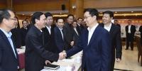 韩正在国家税务总局调研并主持召开座谈会 - 国土资源厅