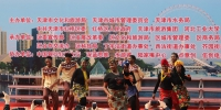 """""""学府花堤""""游客3万  接待人数再创新高 - 河北工业大学"""