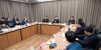 韩正在住房和城乡建设部调研并主持召开座谈会 - 国土资源厅