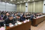 我校召开2019年全面从严治党工作会议 - 河北农业大学