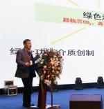 """我校承办的""""2019光催化中青年学者论坛""""顺利召开 - 河北科技大学"""
