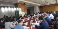 学校召开2019年思想政治工作委员会会议和宣传思想工作会议 - 河北工业大学