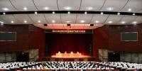 学校召开2019年全面从严治党工作会议 - 河北工业大学