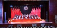学校隆重举行第六届教职工代表大会第三次会议暨第七届工会会员代表大会第三次会议 - 河北工业大学