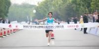2019北京通州(运河)半程马拉松开跑。赛事组委会供图 - 中国新闻社河北分社