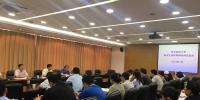 我校召开2019年硕士研究生指导教师培训交流会 - 河北科技大学