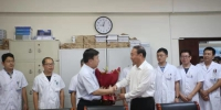 1566223970553081294.jpg - 河北医科大学