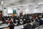 【主题教育】学校举办党的十九届四中全会精神宣讲报告会 - 河北农业大学