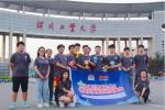 20191130157510565804206679.png - 河北工业大学
