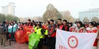 省红十字会举办防艾趣味运动会 - 红十字会