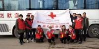 饶阳县红十字会开展无偿献血活动 - 红十字会