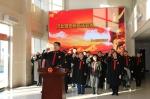雄安中院隆重举行宪法宣誓活动 - 法院