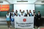 秦皇岛市首家高校造血干细胞捐献志愿服务队成立 - 红十字会
