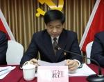 省红十字会完成机关党委换届 - 红十字会